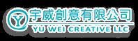 宇威創意有限公司